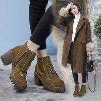 Wholesale Korean Women Boots Shoes - Free Shipping Korean Version Women's Shoes Thick with Short Boots Boots Cotton Shoes with High Heels Martin Boots, Leather Women's Boots