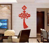 ingrosso autoadesivo cinese della parete di cerimonia nuziale-Creativo decorazione della casa 3d adesivi murali in acrilico cinese nodo cinese matrimonio camera soggiorno divano ingresso TV sfondo adesivi murali