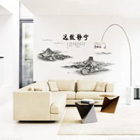 PVC oriental wall stickers - Chinese Classic Landscape Painting Wall Stickers Mountains Cloud Oriental Words Wall Decal Home Decor Wallpaper Poster Wall Applique Sticker