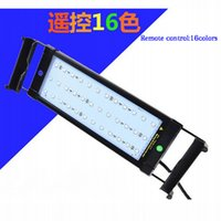 Wholesale Wholesale Reef Lighting - 117cm extended to 135cm 32W RGB LED Aquarium Light for Fish Reef Tank 100~240V Plug and Play With Power Supply