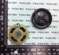 Wholesale Small Wholesale Dvds - Mobile portable speaker DVD   EVD small speaker 0.5W 8R 8 ohm 8ohm diameter 40MM Thickness