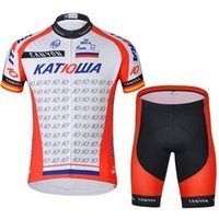 Wholesale Primal Xl - 2015 Professional team kat cycling primal wear 2014 good sale short sleeve bicycle clothing