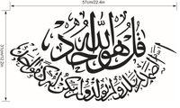 Wholesale Arab Wall Stickers - arabic islamic muslim wall art stickers calligraphy arab calligraphie decals vinyl home decor araberamadan decorations religion stickers