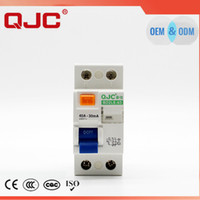 Wholesale Magnetic type residual current circuit breaker