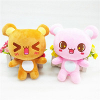 Wholesale Teddy Bear Couple Cartoon - 20cm Factory wholesale new Miss bear plush toy Pink and brown Cartoon bear Couple with gifts