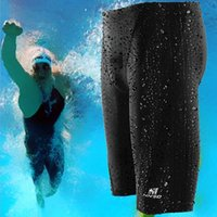 Man Short Swimming Trunk for sale - New Shark Swimming Trunks Men Waterproof Quick-Drying Shorts Sharkskin Swimwear Men's Sharkskin Swim Trunks Sport Shorts Classic