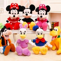 Wholesale Pluto Plush - Wholesale- 6pcs set 30cm Mickey and Minnie Mouse,Donald duck and daisy,GOOFy dog,Pluto dog,plush toys funny toy free shipping