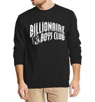 Wholesale Cool Boys Clothing Brands - Wholesale-BILLIONAIRE BOYS CLUB 2016 autumn winter fashion sweatshirt men hoodies cool streetwear tracksuit top crop top brand clothing