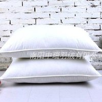 Wholesale Wholesaler Accepts Paypal - Wholesale- Goose Down pillow 75*45CM &goose feather pillow & soft neck pillow one piece paypal accepted