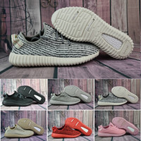Wholesale Lace Cut Out Oxfords - 2017 Cheap Wholesale Kanye Milan West Y Boost 350 Moonrock Oxford Tan Pirate Black Turtle dove Men's Trainers Sports Running Shoe With Box