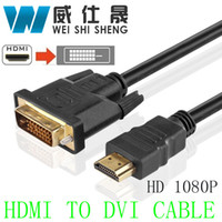 Wholesale Dvi Hdmi 3d - Wholesale- HDMI to DVI Cable Gold Plated Plug DVI cables 5m 3m 2m 1m DVI-D 24+1 Pin Adapter High speed 3D 1080p for LCD HDTV XBOX PS3 19