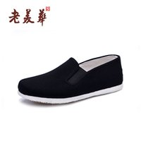 Wholesale Tongue Shape - The old US cloth shoes men's shoes old hand-shaped Melaleuca at the end of the shoes dress it side towel tongue side