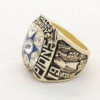 Wholesale Dallas Cowboys Championship Rings - Dallas Cowboys 1971 Super bowl Alloy world Championship Ring
