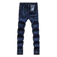 Wholesale Lion Drawings - Wholesale-Men's fashion lion plaid print jeans Slim blue stretch denim pencil pants Colored drawing long trousers