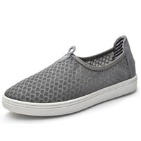 Wholesale Net Hard Drive - Breathable Mesh Net Flat Beach Sandal Shoes Men's Summer Fast Drying Casual Soft Driving Loafer Lazy Style Size 38-44