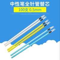 Wholesale Factory direct full needle neutral refill pen nibs multicolor refills special offer sales