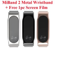 Wholesale XiaoMi Mi Band Stainless Steel Bracelet Metal Strap Wristbands Screwless Stainless Steel Bracelet For Xiaomi Band Replace