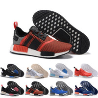 Wholesale Cheap Khaki Flat Shoes - Wholesale Cheap 2017 New NMD Runner PK Primeknit 2016 Men's & Women's NMD Runner Primeknit Black White Oreo Glitch Camo Running Shoes