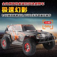 4wd new car Pas Cher-Vente en gros- Nouveau FEIYUE FY-02 1/12 Full Scale 2.4GHz 2CH 4WD High Performance SUV Off-Road Racing Rally Car RTR