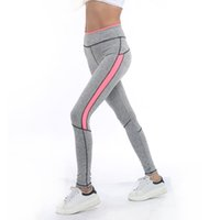 Wholesale 2017 woman Leggings soft Women Lady Activewear high waist PANTS free shopping colors