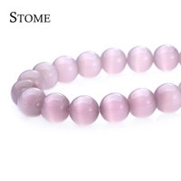 4-14MM Natural Dusty Pink Opal Round Loose Beads Gemstone для ювелирных изделий S-130 Stome