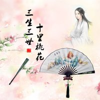 Wholesale Chinese Movie TV To the Sky Kingdom Eternal Love Wood Folding Kunlun Fan Hand Painted Ancient Props Folding Fan