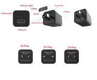 Wholesale Spy Socket Motion - Full HD Spy AC Adapter Hidden Camera with Motion Detection EU US Plug Spy Cam 1080P USB Phone Charger Socket Camera Video Recorder