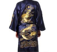 túnica larga de los hombres al por mayor-Al por mayor-Moda Hombre Casual Seda larga Satén Bordado Dragón Cinturón Ropa de dormir Pijama Albornoz Kimono japonés Robe para hombre