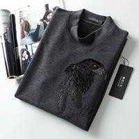 Wholesale Skins Short - 2017 new men's eagle head embroidery designer skin care t shirts ~ luxury tencel blend short sleeve round neck t shirt