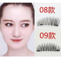 Wholesale Hand Wear - False Eyelashes Magnetic Lashes eye makeupTouch Soft Wear With No gule magnet eyelashes Perfect for everyday 4PCS=1pair