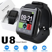 Wholesale Screen For Android - U8 Smart Watch Bluetooth Smartwatches Touch Screen Wirst Watches Without Altimeter For Android Smartphone IOS with Retail Package