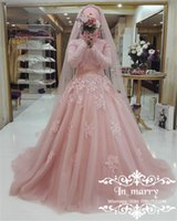Wholesale Turkey Wears - Pink Muslim Islamic Ball Gown Evening Dresses 2017 High Neck Long Sleeves Vintage Lace Plus Size Turkey Formal Dresses Evening Wear Gowns