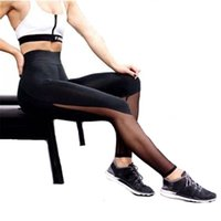 Wholesale Black Women Leggings Sex - Wholesale-New Brand Sex High Waist Stretched Sports Pants Gym Clothes Spandex Running Tights Women Sports Leggings Fitness sports Pants