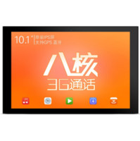 Wholesale tablet 3g hdmi online - New Inch IPS Teclast X10 G Phone Calling Tablet PC GB RAM GB ROM MTK8392 A7 Octa core Android GPS HDMI MP Camera