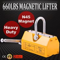 Wholesale 300 KG Steel Magnetic Lifter Heavy Duty Crane Hoist Lifting Magnet lb