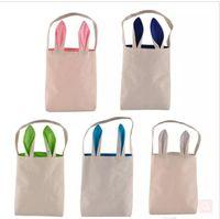 Wholesale Burlap Baby - Kids Handbags Bunny Ears Easter Handbag DIY Bags Funny Baby Rabbit Ear Burlap Bags Celebration Gifts Christma Bag Kids Linen Handbag J466