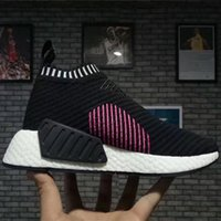 Wholesale Popular Cities - 2017 NMD City Sock 2 Primeknit Shock Pink Pack mid-top casual sneaker Primeknit Shoes For Men And Women Training Sneaker,Popular Casual Boos