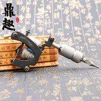 Shader Tattoo Maschine Darksteel Herstellung Handmade Wrap Spulen Tattoo Gun 12 Spulen für Tattoo Supply Kits TM5105