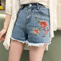 Wholesale Jeans Casual Mujer - New Fashion Ripped Jeans Women's Casual Short Jeans Floral Emboridery Denim Shorts Hot Pants Vaqueros Mujer Distressed Mid Waist Shorts JHJ