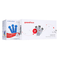 Wholesale Wholesale Glucose Test Strips - 50pcs yuwell diabetic test strips blood glucometer test strips glucometer blood sugar test strips suitable for 510520710720730 meter