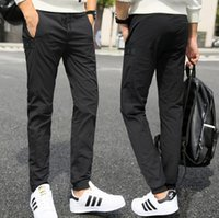 Wholesale Fleece Outdoor Pants - Hot sale Summer youth stretch outdoor sports male casual pants trousers Slim fashion PM008 Men's Pants
