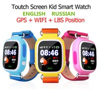 Wholesale Android Agps - Q90 children smart watch support GPS,BDS, LBS,WIFI AGPS five positioning system and SOS safe call location,remote monitor