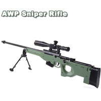 Wholesale Removable toy automatic sniper rifle AWP No targeting of people and animals outdoor Toy Machine Gun