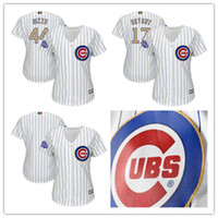 Wholesale Plus Size Jerseys Women - 2017 New Women Chicago Cubs 9 Javier Baez 17 Kris Bryant 12 Kyle Schwarber 44 Anthony Rizzo White 2017 Gold Program Player Plus Size Jersey