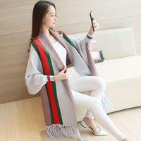 Wholesale Cloak Coats - Wholesale- 2017 Tassel sweater shawl cloak strip cardigan female coat poncho bat shirt autumn