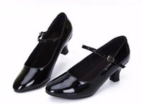 Wholesale Modern Women Office Dress - Ms. energy-saving modern social dancing shoes square dancing shoes with soft bottom shoes of modern teachers