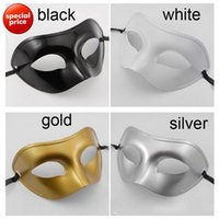 Wholesale Plastic For Dress - Men's Masquerade Mask Fancy Dress Venetian Masks Masquerade Masks Plastic Half Face Mask Optional Multi-color (Black, White, Gold, Silver)