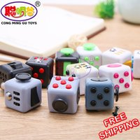 Wholesale CongMingGu Fidget Cube Colours Desk Finger Toy Keychain Squeeze Fun Stress Reliever Magic Cube Gift AntiStress With Box