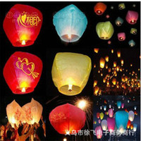 Wholesale Chinese Lantern Paper Yellow - Flying Paper Sky Lanterns Manufacturer Selling Sky Lanterns Wishing Lamp Gift For Outdoor Party Decoration Flying Chinese Kongming Wishing