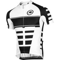 Hot Tour de France Cycling Jersey Bike Vêtements cyclistes courts Quick-Dry Bicycle Sportwear Five Types B2202